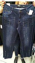 Турецкие джинсы камнями и стразами 50,54,56 р