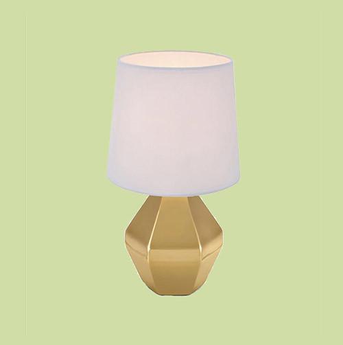 Настольная лампа Markslojd Ruby 106142 1х40Вт E14 золото/керамика