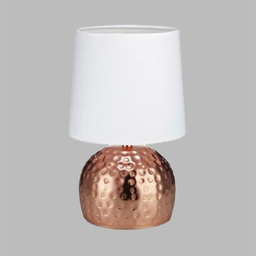 Настольная лампа Markslojd Hammer 105962 1х40Вт E14 текстиль/металл