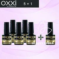 Набор для маникюра Oxxi 5+1