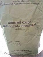 Оксид хрома III окись хрома пигментная зеленая