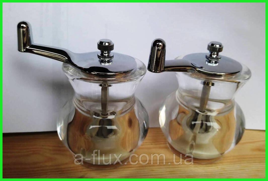 Комплект мельниц для соли и перца Wigor