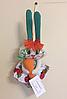 """Сувенірна іграшка на ялинку ручної роботи """"Зайченя"""" 36 см"""