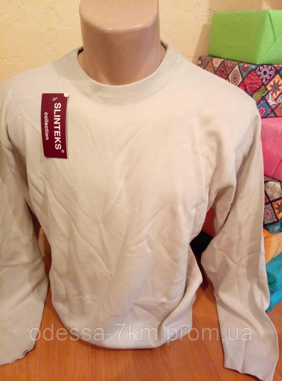 aeabe10eed9cd Мужской молодежный джемпер 48рр - Одежда для всей семьи оптом в Одессе