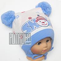 Вязаная шапочка р. 50-52 с меховым бубонами зимняя для мальчика детская с завязками 4519 Голубой 50