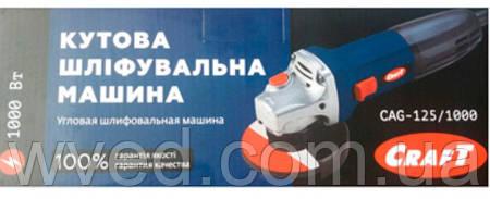 Машина углошлифовальная CRAFT CAG-125/1000