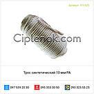 Трос синтетический 10 мм PA, фото 3