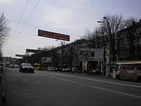 Призма 6x3, г. Киев, Воздухофлотский проспект, 40  ( по ходу за 300м к Севастопольской пл. )