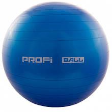 Фітбол (М'яч для фітнесу, гімнастичний) глянець Profiball 75 см (M 0277) Синій