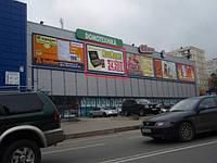 """Брэндмауэр 8x4, г. Киев, Гната Юры, 20, ТЦ""""Квадрат"""" (№2) Винил 4х8"""