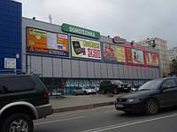 """Брэндмауэр 8x4, г. Киев, Гната Юры, 20, ТЦ""""Квадрат"""" (№4) Винил 4х8"""