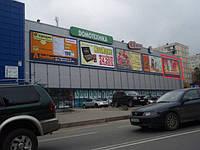 """Брэндмауэр 8x4, г. Киев, Гната Юры, 20, ТЦ""""Квадрат"""" (№5) Винил 4х8"""