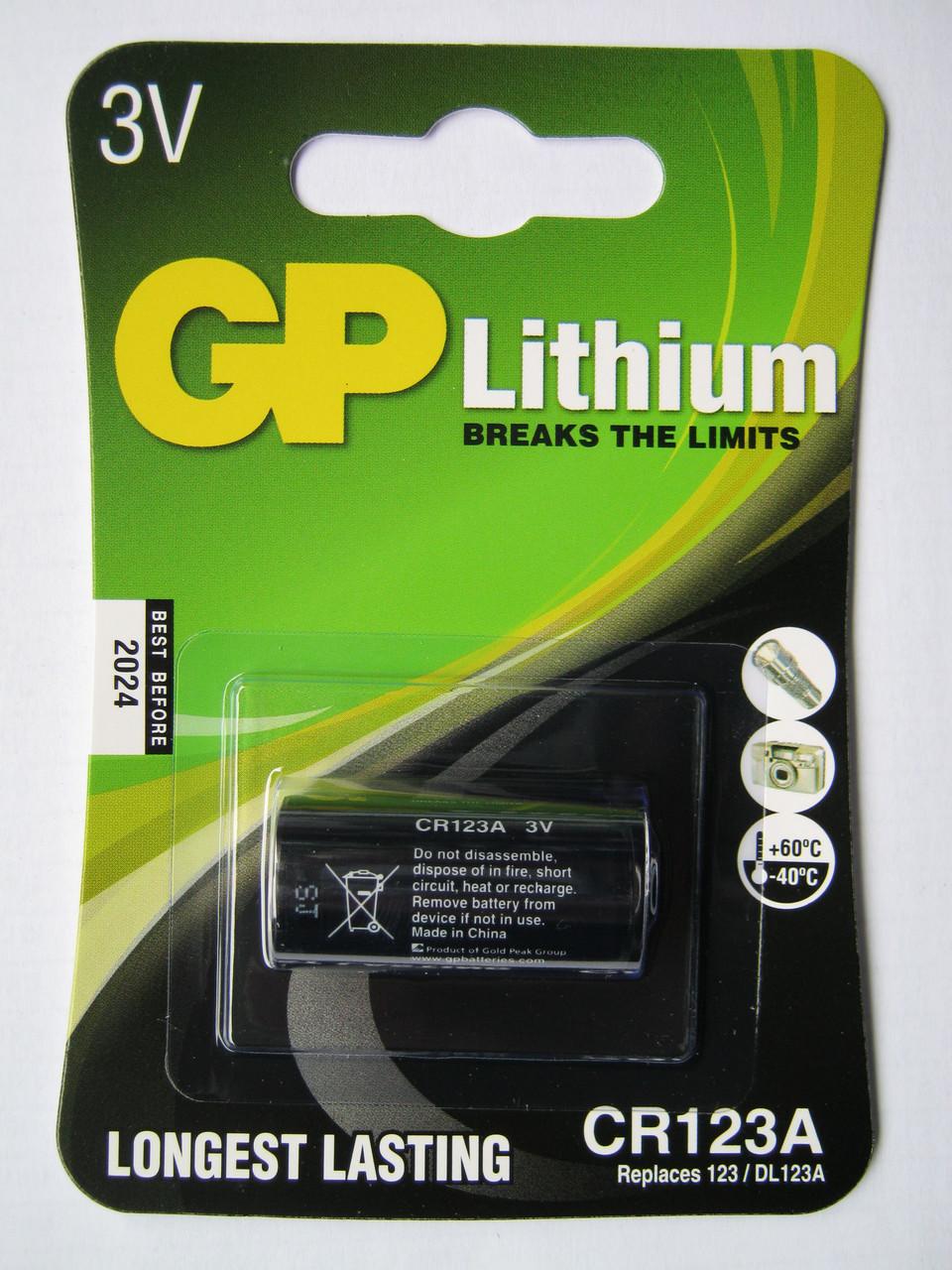 Батарейка литиевая GP CR123A
