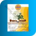 Дієтичний сироп з бузини 0,5 кг/0,65 л/флакон