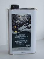 Prisma Injection System Purge - очиститель инжектора (бензин)