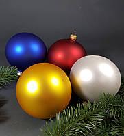 Стеклянный шар на елку Однотонный без рисунка