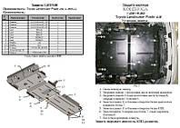 Защита на двигатель, КПП, радиатор для Toyota Land Cruiser Prado 150 (2009-) Mодификация: 4,0i Кольчуга 1.0319.00 Покрытие: Полимерная краска