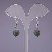 Серьги натуральный камень Лабрадор шарик d-12мм L-3,2см