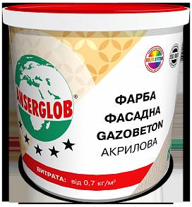 Фарба ANSERGLOB GAZOBETON акрилова 14кг
