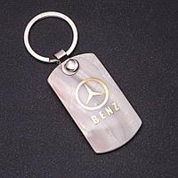 [6/3см] Брелок Mercedes-Benz Мерседес