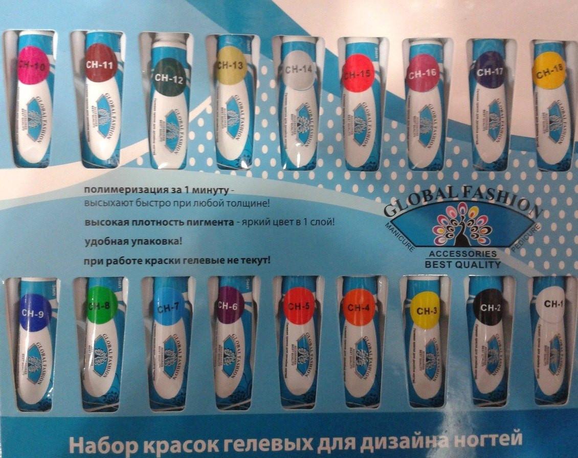 Набор гель краски Global 18 цв