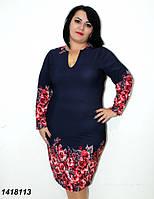 a0d185f0468 Красивое Длинное Платье Макси Штапельное Большого Размера — в ...