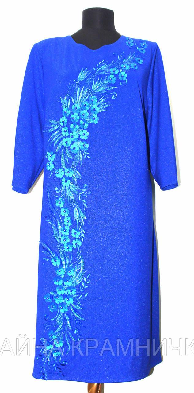 Сукня жіноча з прикрасами рукав/перлини рр.54-60