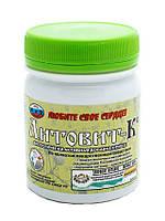 Литовит-К 280 Таблеток (избыточная масса тела, ожирения на фоне эднокринологии,  является источником йода)