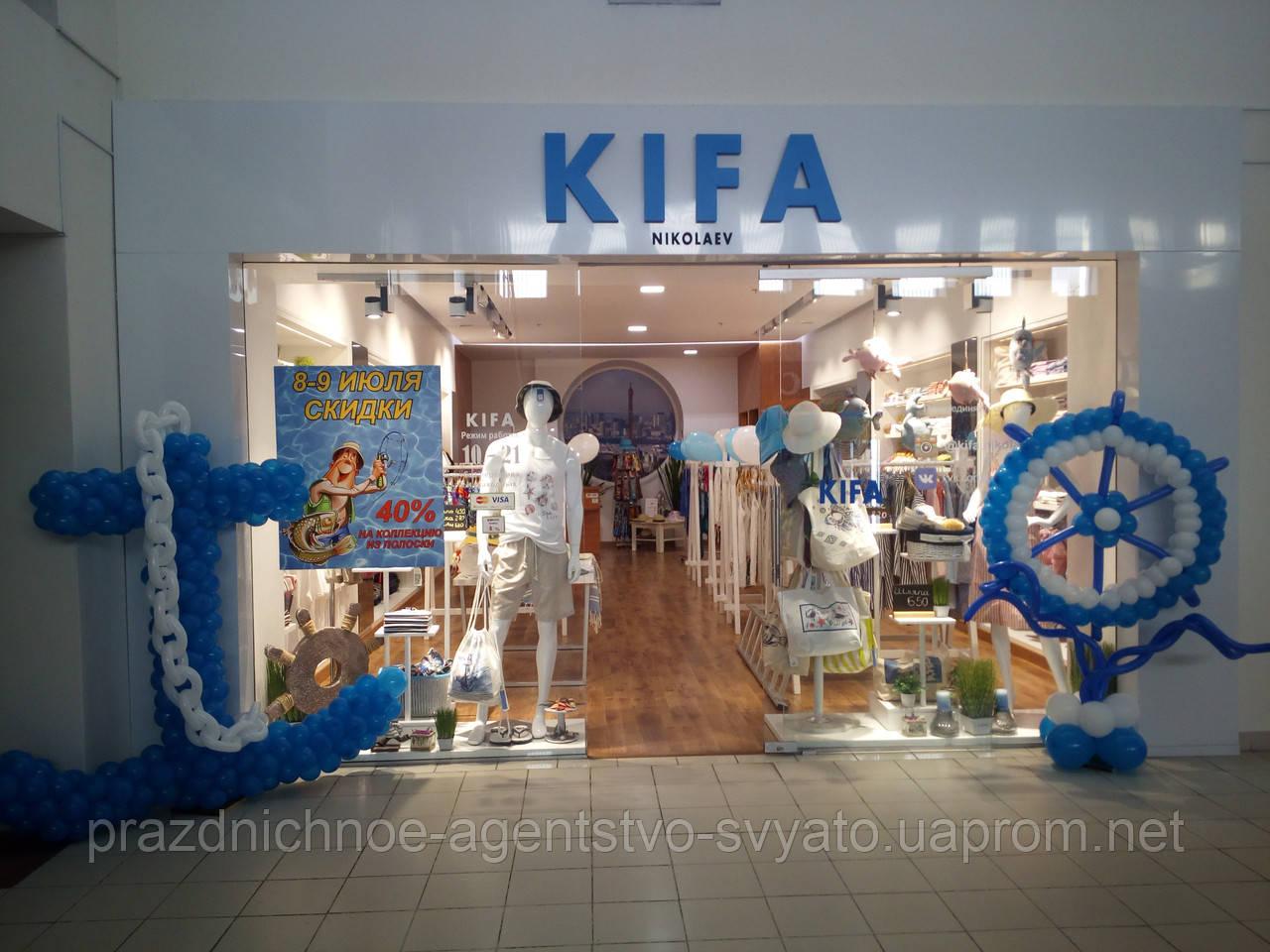 Оформление магазинов шарами