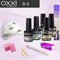 Набор для маникюра Oxxi B-3