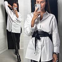 Рубашка женская базовая белая свободного кроя оверсайз хлопок Bld279, фото 1