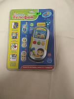 Детский Умный телефон Limo Toy (7042)