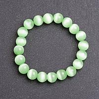 Браслет женский из камня Кошачий глаз светло Зеленый d- 10мм на резинке обхват 18 см