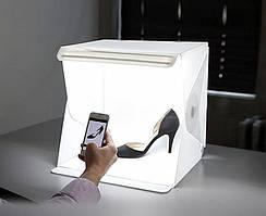 Фотобокс, Лайтбокс с LED Подсветкой для Предметной Съемки 30х32х30см