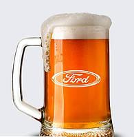 """Пивной бокал 0.5 с именной гравировкой """"Ford"""""""