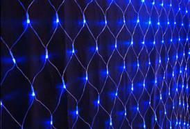 """Гирлянда светодиодная """"Сетка"""" 200 ламп (LED) V5 матовый диод синяя"""