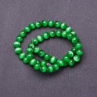 Бусины натуральный камень на нитке кошачий глаз Зеленый d-8мм L-37см