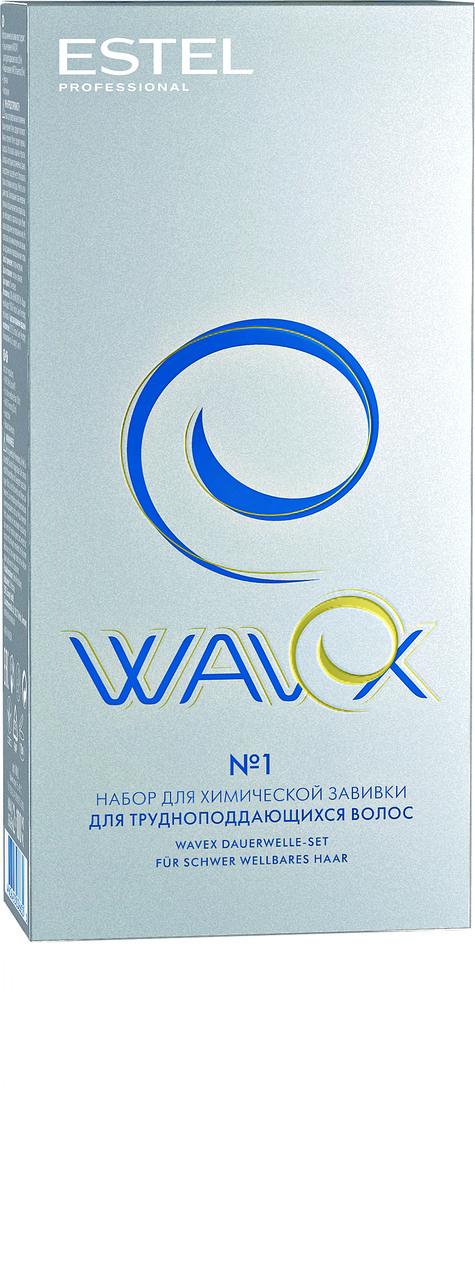 Набор для химической завивки трудноподдающихся волос WAVEX, 2*100 мл