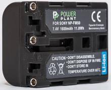 Аккумулятор Powerplant Sony NP-FM50/QM51 DV00DV1028