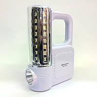 Светодиодная лампа фонарь Kamisafe KM-7618С