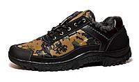 Ботинки-Кроссовки утепленные, камуфляжные
