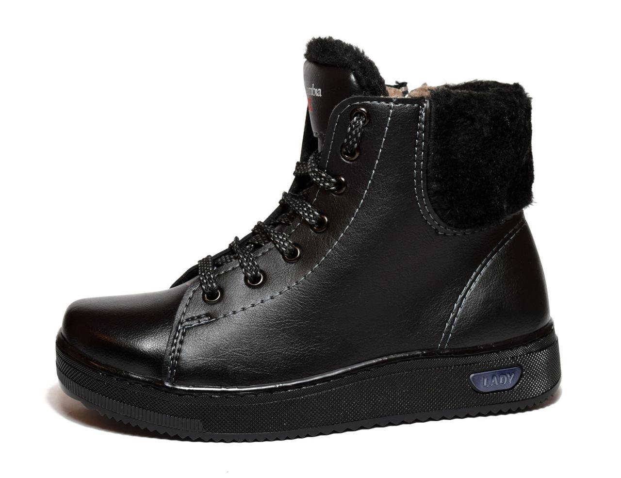Зимові черевики жіночі утеплені ботинки