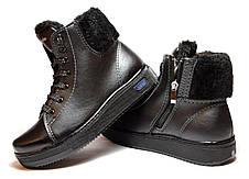 Зимові черевики жіночі утеплені ботинки, фото 3
