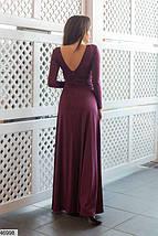 Красивое платье макси полуприталенное с длинным рукавом глубокое декольте баклажан, фото 2