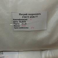 Натрий гидроксид