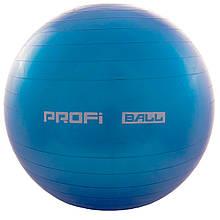 Дитячий м'яч для фітнесу (фітбол) 65 см (глянець, в пакеті) Profi (MS 0382) Блакитний