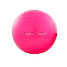 Дитячий м'яч для фітнесу (фітбол) 65 см (глянець, в пакеті) Profi (MS 0382) Червоно-рожевий
