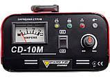 Зарядное устройство Forte CD-10M, фото 2