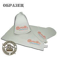 Комплект для бани и сауны с логотипом. Корпоративные подарки
