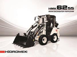 Мини экскаватор-погрузчик HIDROMEK HMK 62SS, фото 2